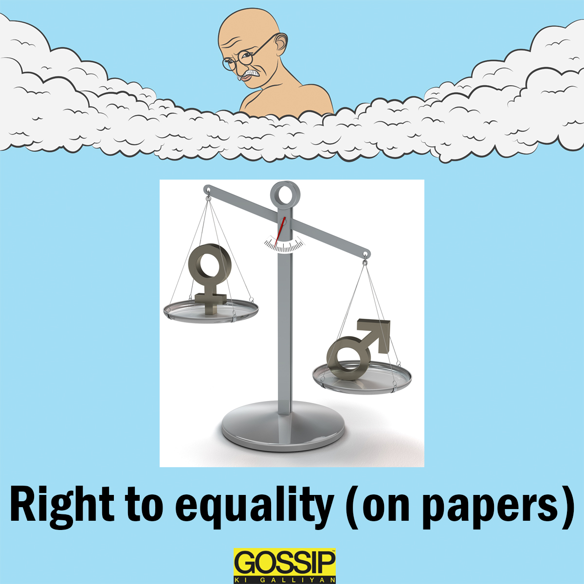 right to equality gandhi ji