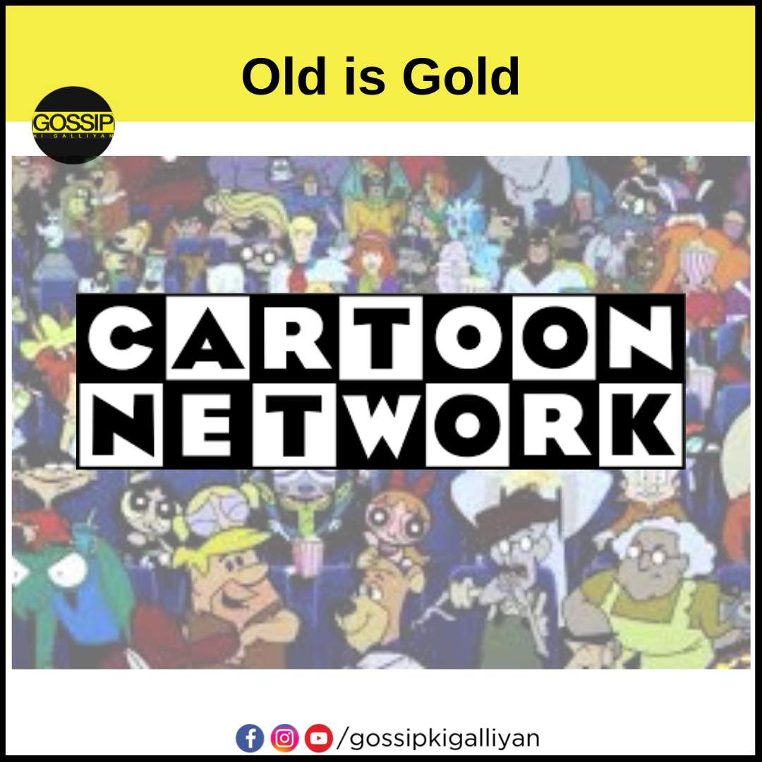 Story of every 90s Kid