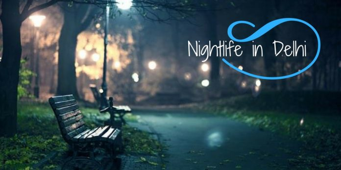 Places to visit at night